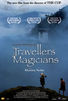 200px-Travellers_and_Magicians_movie.jpg